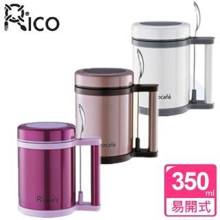 【RICO 瑞可】粉彩創意保溫杯 350ml(三色任選*)