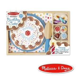 【美國瑪莉莎 Melissa & Doug】玩食趣 - 生日蛋糕玩具組 - 藍底