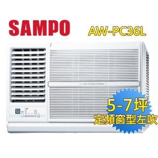 【SAMPO 聲寶】5-7坪定頻窗型左吹冷氣(AW-PC36L)