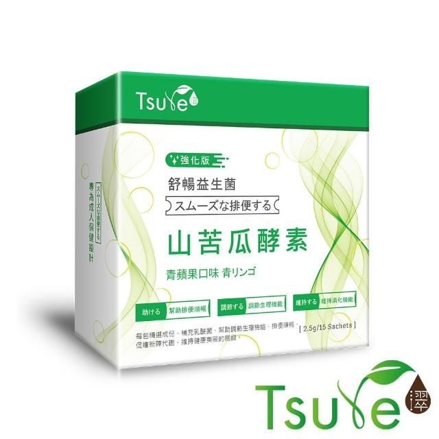 【日濢Tsuie】舒暢酵素益生菌(15包/盒 排便順暢 終結卡卡人生)