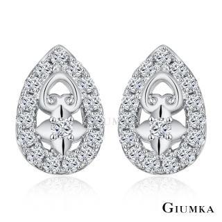 【GIUMKA】925純銀  璀璨之夜 耳釘耳環 純銀耳環  一對價格 MFS06022(銀色白款)