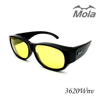 【MOLA 摩拉】偏光夜視眼鏡近視眼鏡可戴 雨天/夜晚/霧天/陰天都可使用(3620wnv)