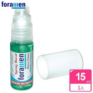 【西班牙Foramen】口氣清新噴霧15ml