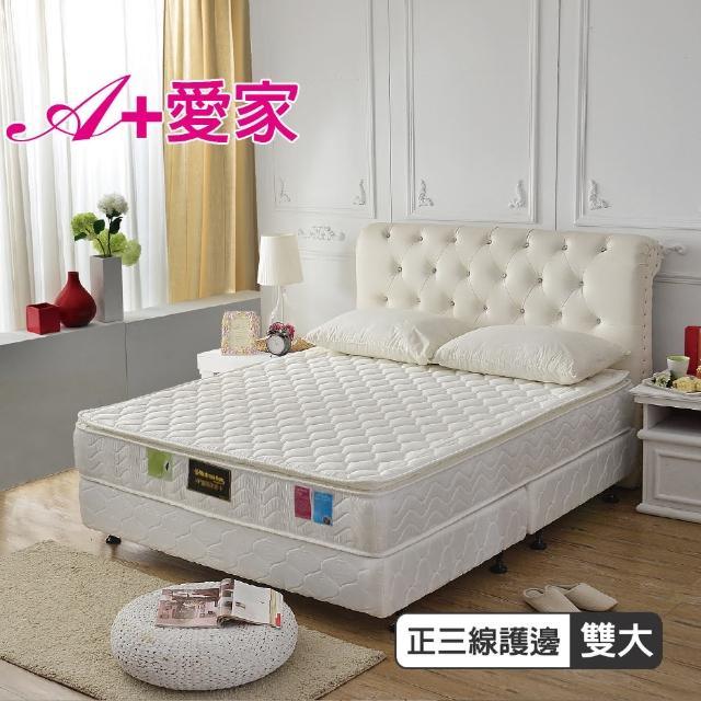 【A+愛家】正三線-護邊-抗菌防潑水獨立筒床墊(雙人加大六尺-側邊強化耐用好睡眠)/