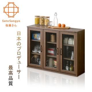 【Sato】NEFLAS時間旅人三門玻璃收納櫃幅111cm(書櫃)