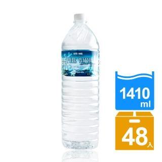 【清境】純水1410mlx4箱(共48瓶)