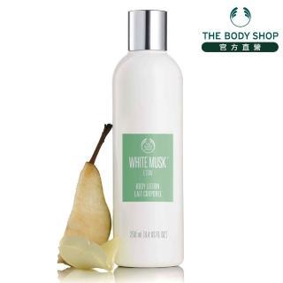 【THE BODY SHOP】綠麝香晨露身體潤膚乳(250ML)