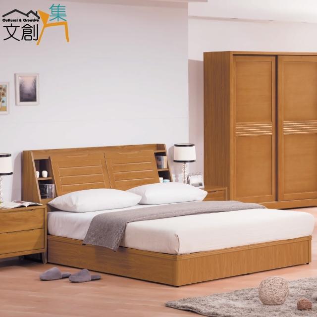 【綠活居】凱諾  環保5尺實木雙人三件式床台組合(床頭箱+床底+天絲抗菌獨立筒床墊)