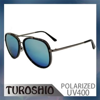 【Turoshio】Turoshio TR90 偏光太陽眼鏡 P8574 C1(亮黑/槍色 藍水銀)