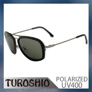 【Turoshio】Turoshio TR90+不鏽鋼 偏光太陽眼鏡 P8576 C1(亮黑/槍色)