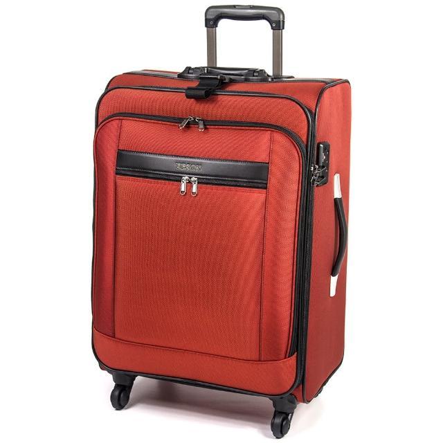【YESON】26吋 商務拉桿旅行箱二色可選(MG-1626)