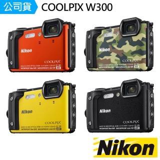 【NIKON】COOLPIX W300(公司貨)