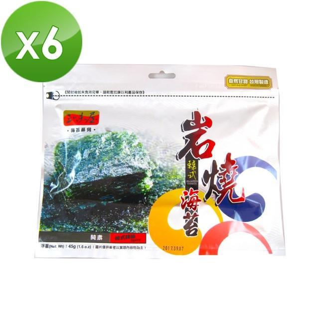【三味屋】岩燒韓式海苔(辣味32g)*6包
