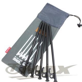 【OMAX】露營營釘-20cm-8入+專用20cm收納袋