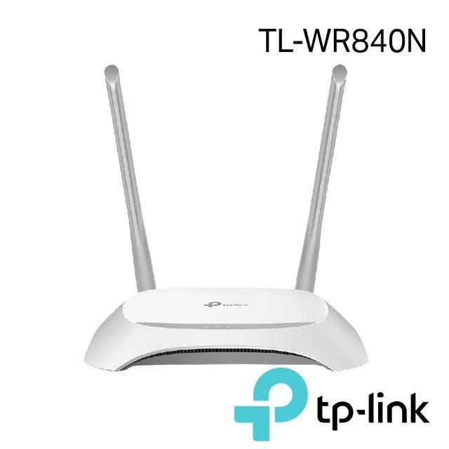 【TP-LINK】TL-WR840N