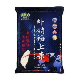 【台灣穀堡】外銷極上米6KG(CNS一等)