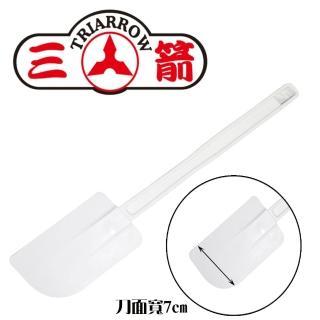 【三箭牌】中-抗菌刮刀30CM(HS-01)