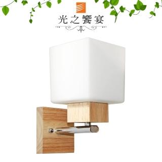 【光之饗宴】原木和風單壁燈