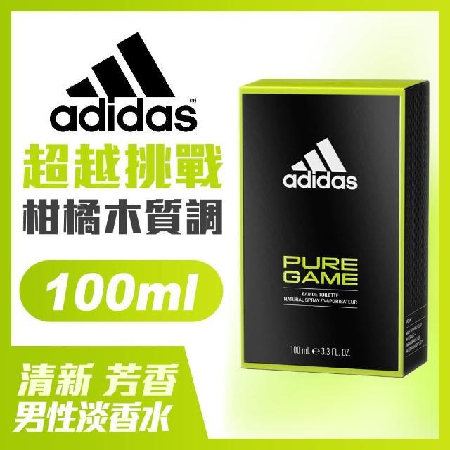【adidas愛迪達】男用淡香水-極限挑戰(100ml)