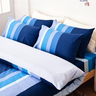 【戀家小舖】台灣製純棉枕套床包組 海水藍(特大)