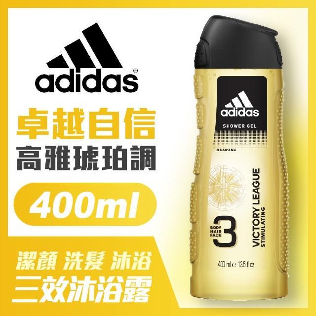 【adidas愛迪達】男用三效潔顏洗髮沐浴露-卓越自信(400ml)