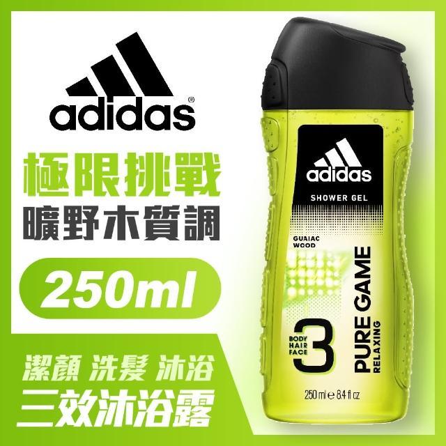 【adidas愛迪達】男用三效潔顏洗髮沐浴露-極限挑戰(250ml)