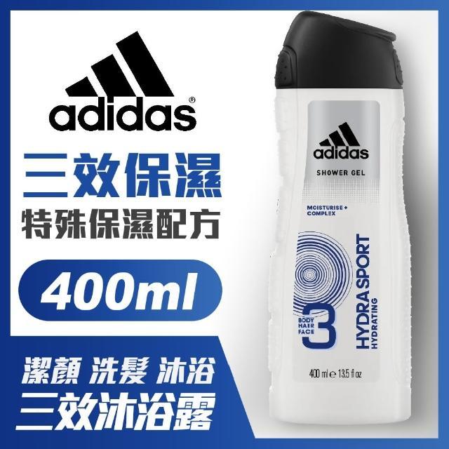 【adidas愛迪達】男用三效保濕潔顏洗髮沐浴露(400ml)
