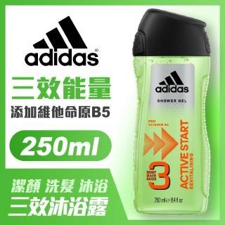 【adidas愛迪達】男用三效能量潔顏洗髮沐浴露(250ml)