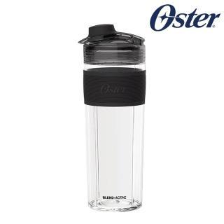 【美國Oster】Blend Active隨我型果汁機替杯(黑)