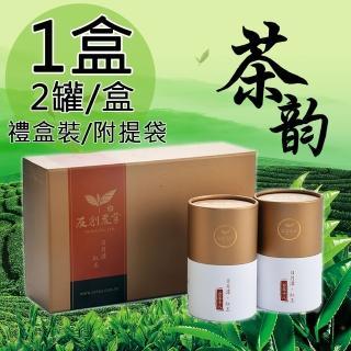 【友創】晨曦100%日月潭頂級紅玉紅茶禮盒1盒(2罐/盒)
