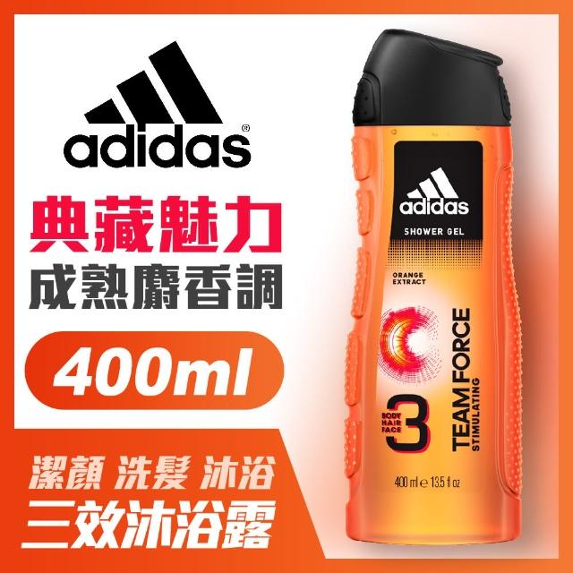 【adidas愛迪達】男用三效潔顏洗髮沐浴露-典藏魅力(400ml)
