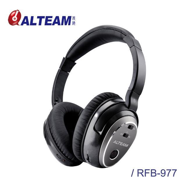 【ALTEAM我聽】RFB-977 藍牙音效耳機