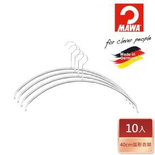 【德國MAWA】衣架40cm(白色/10入#3122W)