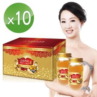 【華齊堂】蜂王乳金絲燕窩晶露10盒