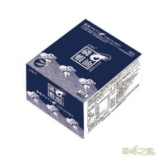 【草本之家】南極磷蝦油60粒1入(DHA.EPA.Q10.磷脂質.蝦紅素)