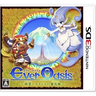 【任天堂】Ever Oasis 永恆綠洲(3DS軟體)