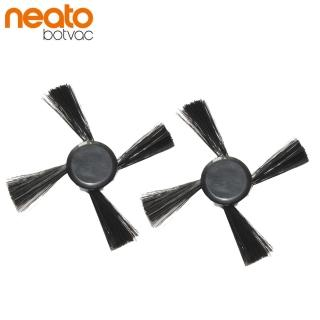 【美國 Neato】Botvac 系列 掃地機原廠專用邊刷(2入)