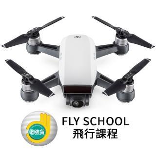【DJI】SPARK空拍機全能套裝版-初雪白(聯強國際貨)