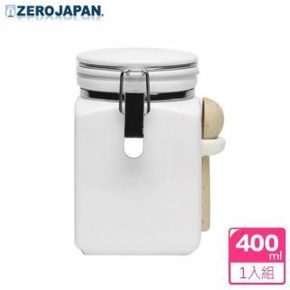 【ZERO JAPAN】方形密封罐400cc(白色)