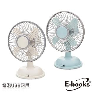 【E-books】K18 復刻版超靜音兩用擺頭風扇