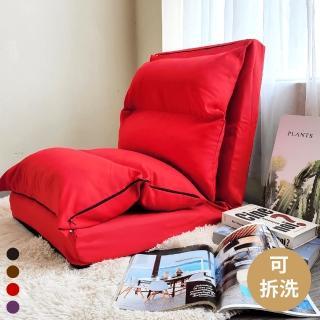 【BN-Home】Bonnie邦妮舒適小和室椅沙發床-枕頭可拆洗-單售和室椅無桌子賣(沙發床和室椅)