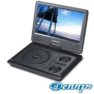 【Dennys】RM/多媒體可攜式9吋行動DVD(DVD-980)