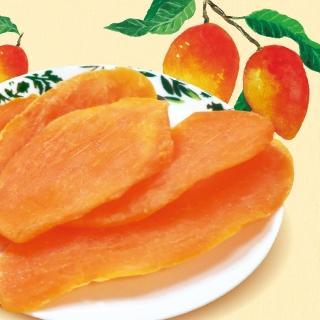 【惠香】芒果乾100g泰國(來自新鮮熱帶水果園)