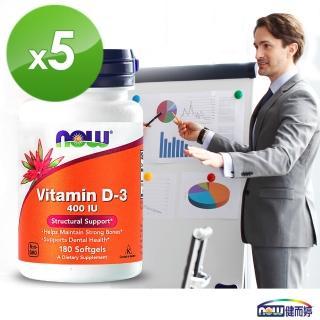 【NOW健而婷】天然維他命D3-180顆/瓶(5瓶組)
