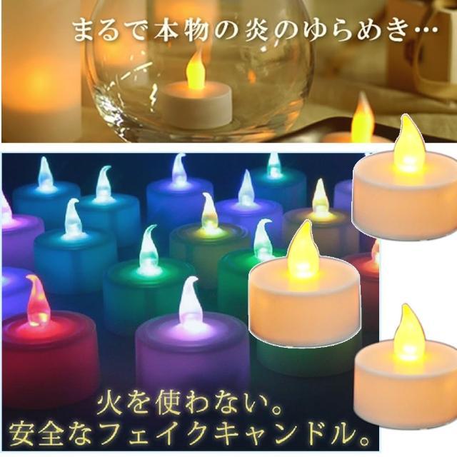 【kiret】超值6入 LED蠟燭燈-黃光七彩任選(告白求婚 情人節 夢幻蠟燭燈 浪漫小夜燈 聖誕)