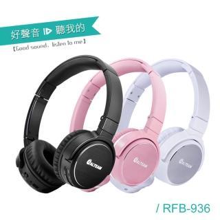 【ALTEAM我聽】RFB-936 輕巧便攜藍牙耳機(星空黑 / 玫瑰粉 / 雪花白)