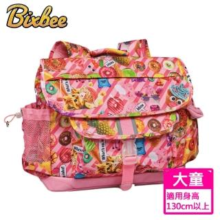 【美國Bixbee】彩印系列粉粉甜想大童輕量舒壓背書包