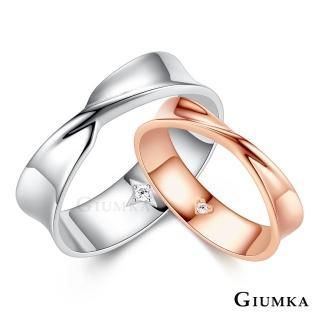 【GIUMKA】925純銀戒指尾戒 浪漫相約純銀戒 情侶對戒 單個價格 MRS07095