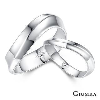 【GIUMKA】925純銀戒指尾戒 以愛之名純銀戒 情侶對戒 單個價格 MRS07094