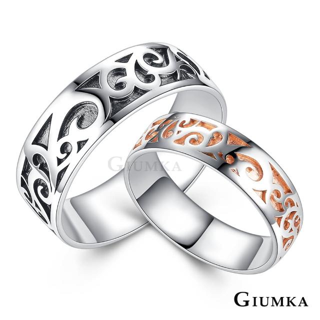 【GIUMKA】925純銀戒指尾戒 相伴一生純銀戒 情侶對戒 單個價格 MRS07098